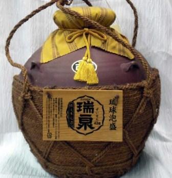 История авамори