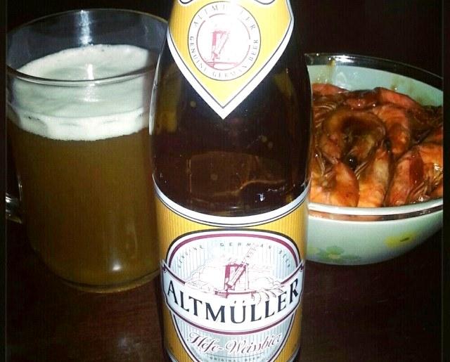 История пива Altmüller