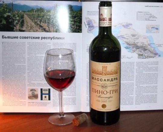 История вина Пино-гри Ай-Даниль