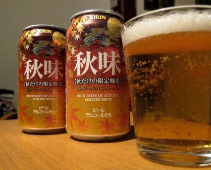 Виды японского пива